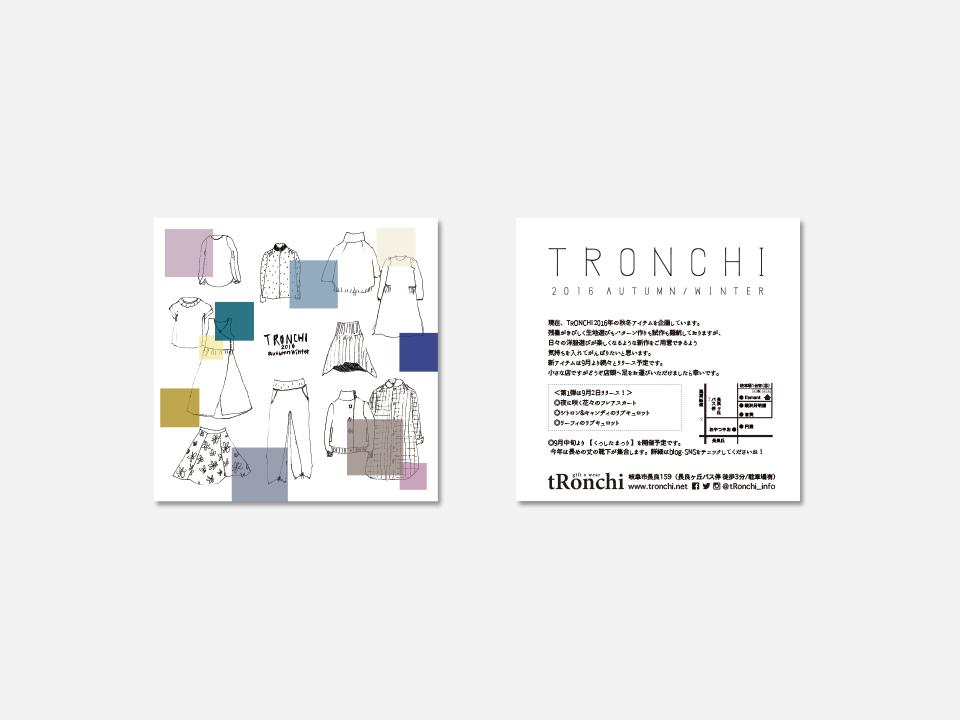 05_tronchi